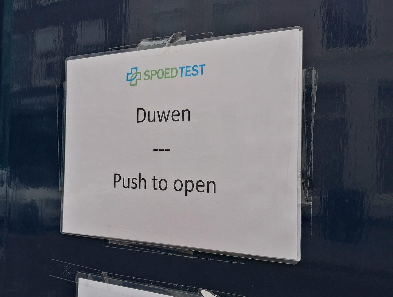 Spoedtest-pcr-test-reiscertificaat-nederland